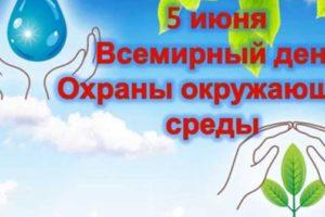 Экологический субботник провели в заповеднике «Бастак»