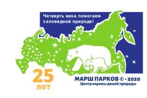 Результаты регионального этапа (областного конкурса) всероссийского конкурса детского художественного творчества «Природа родного края»:
