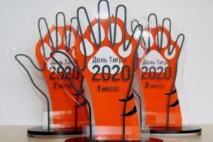 Государственный природный заповедник «Бастак» и Фонд «Коллективная программа по сохранению биологического разнообразия «Феникс» объявляет о эколого-просветительской акции, посвящённой празднованию Дня тигра на Дальнем Востоке.