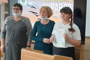 В Смидовичском районе завершился Год журавля