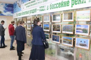 Открытие фотовыставки в заповеднике «Бастак»